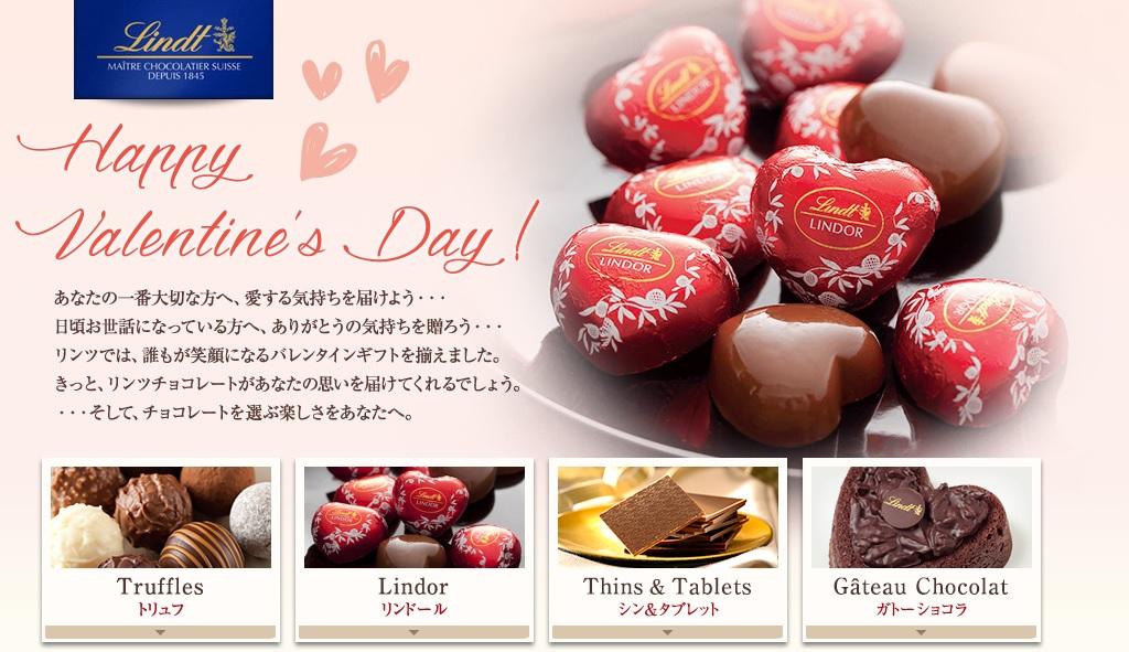 2015年のバレンタインプレゼントを20代・30代の年齢別に紹介!鉄板小物はコレだ!